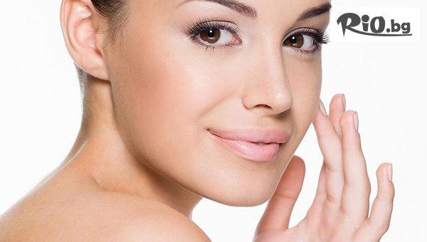 Луксозно почистване на лице #1
