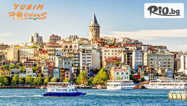 За Великден в Истанбул #1