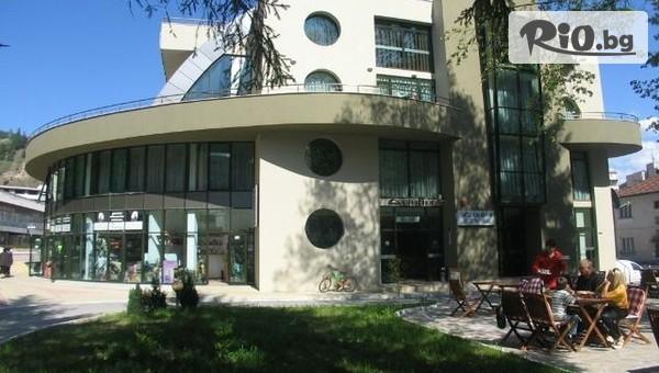Хотел Евридика 3*, Девин #1
