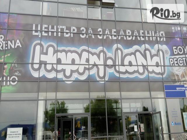 Детски център Happy Land Галерия #1