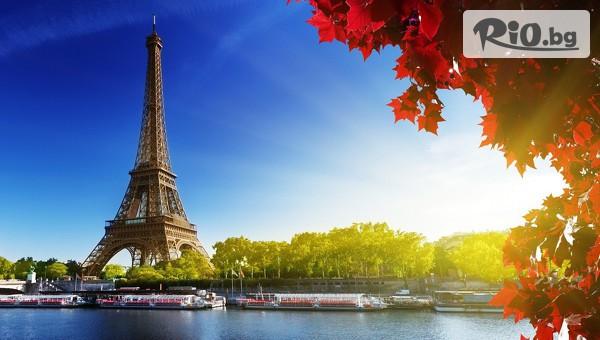 Самолетна екскурзия до Париж #1