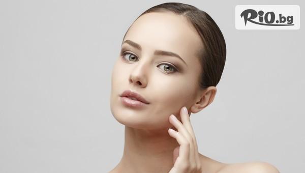 Изсветляваща терапия за лице #1