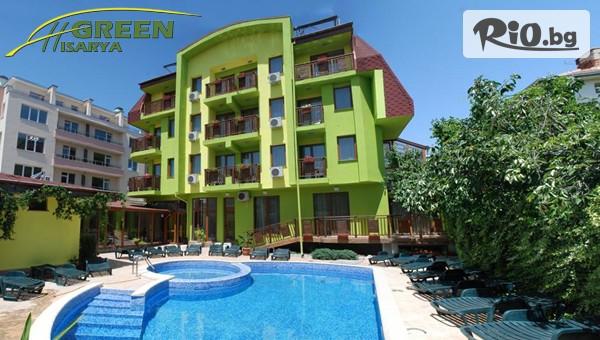 Хотел Грийн 3*, Хисаря #1