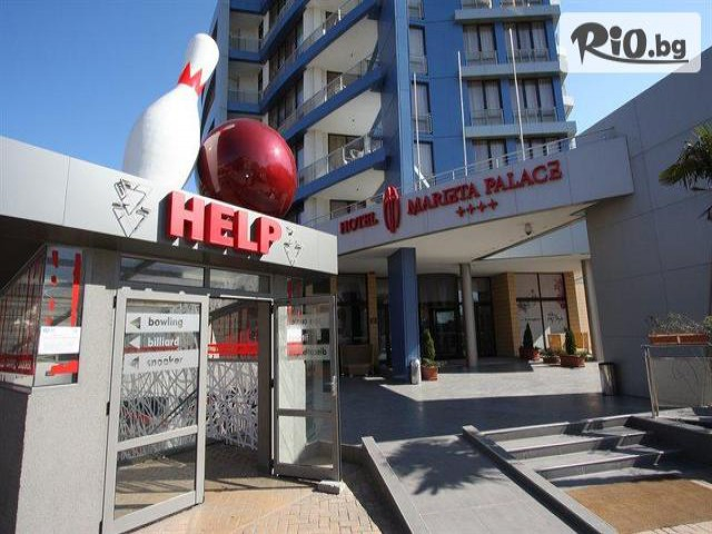 Хотел Мариета Палас Галерия #2