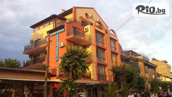 Хотел Примавера 2, Приморско #1