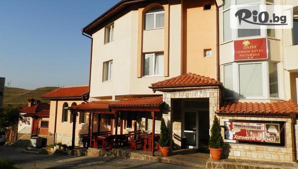 Борино, Хотел Дейзи #1