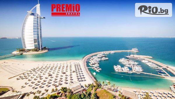 Hampton by Hilton Dubai 3* #1
