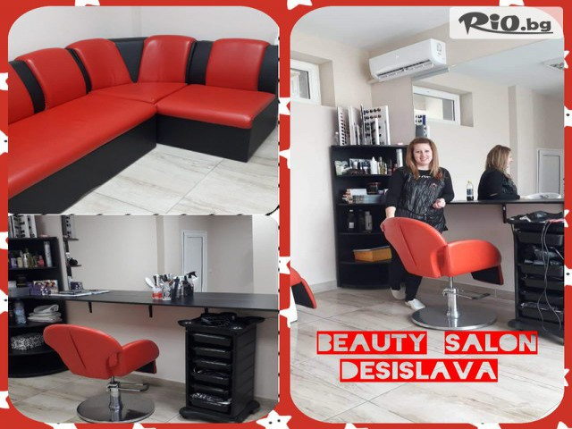 BEAUTY SALON DESISLAVA Галерия #5