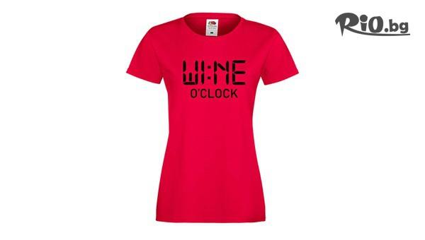 Тениска с надпис WI:NE o`clock #1