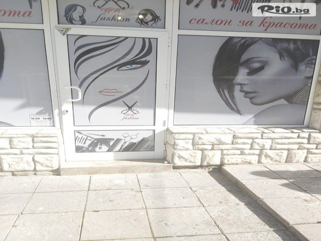 Салон за красота Bibi fashion Галерия #1