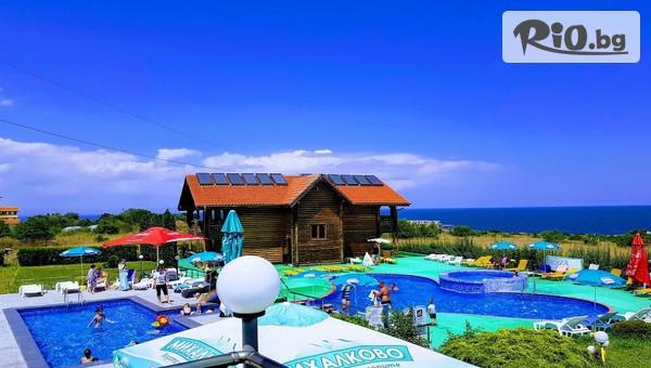 Хотел Роза, Черноморец #1