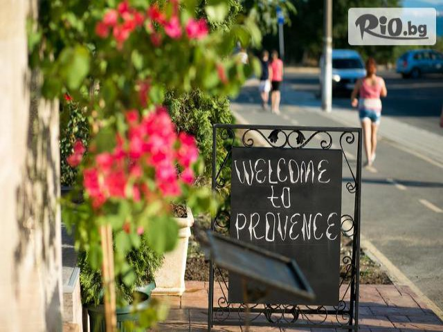 Хотел Provence 3* Галерия #4