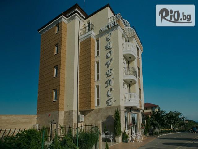 Хотел Provence 3* Галерия #1