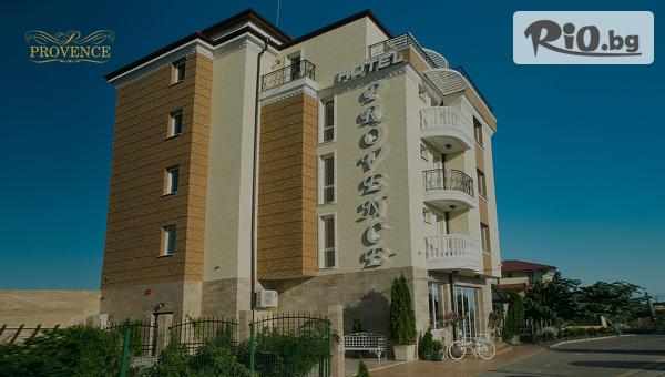 Хотел Provence 3* - thumb 1