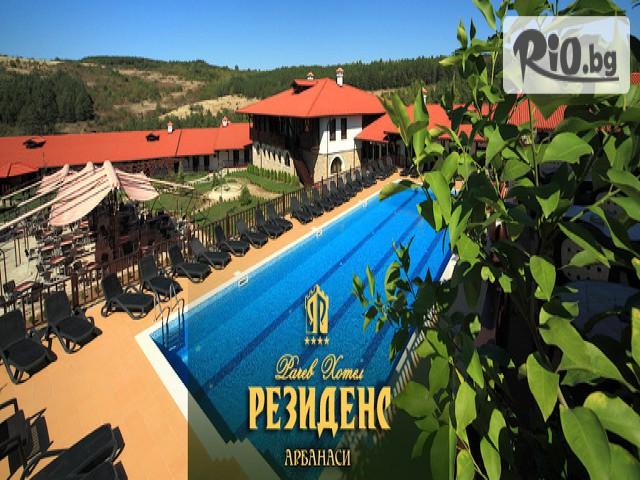 Хотел Рачев Резиденс Галерия #1