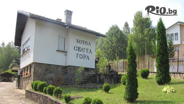 Хотел Света гора край Троян #1
