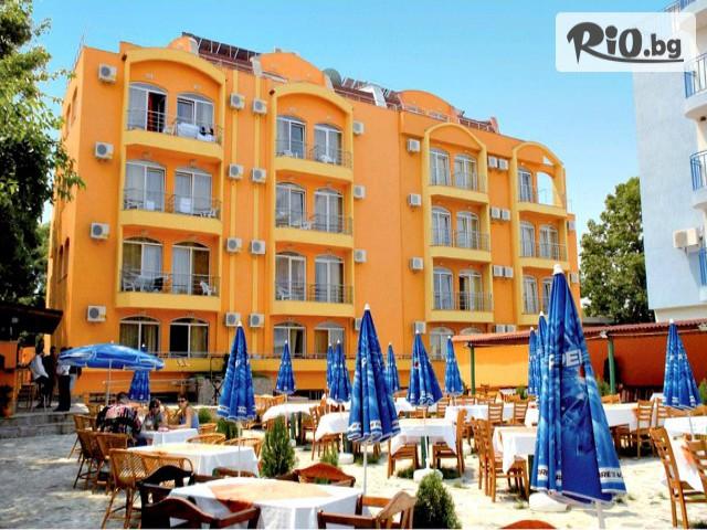 Хотел Конкордия Плаза Галерия #1