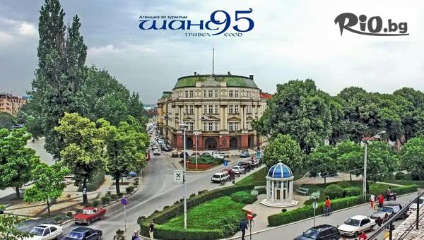 8-ми Март в Ниш, Сърбия #1
