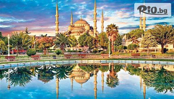Хотел Grand Yavuz 4*, Истанбул #1