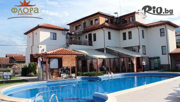 Къща за гости Флора, Паталеница #1