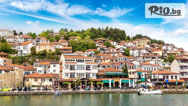 Охрид #1