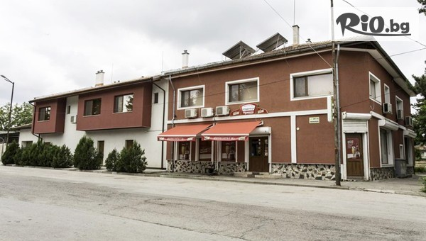 Къща за гости Кладенеца, село Иваново #1