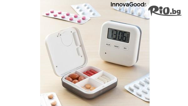 Електронна кутия за лекарства #1