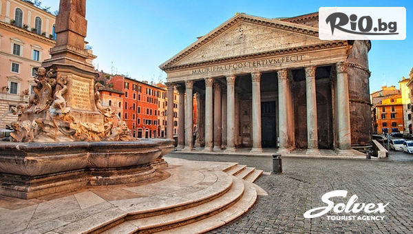 хотел Archimede 4*, Рим #1