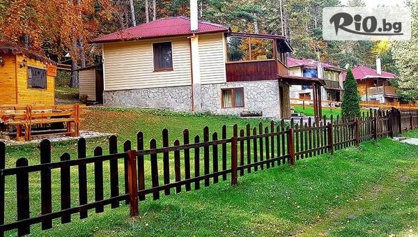 Къща за гости Вила Ванеса, Копривките #1