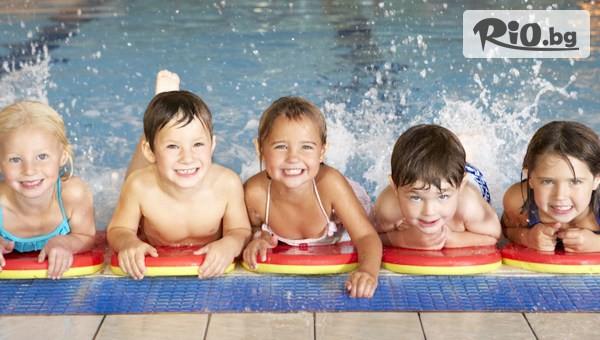 Урок по плуване #1