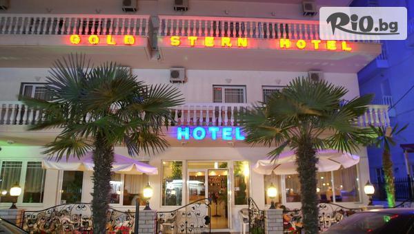 Хотел Gold Stern 3*, Катерини Паралия #1