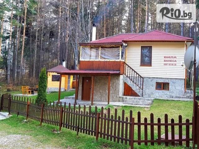 Къща за гости Вила Ванеса Галерия #2