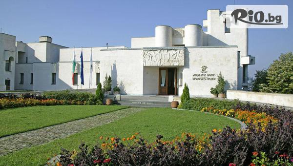 Хотел Арбанаси Палас #1