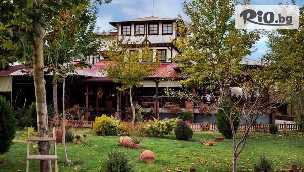 Етно село Тимчевски, Македония #1