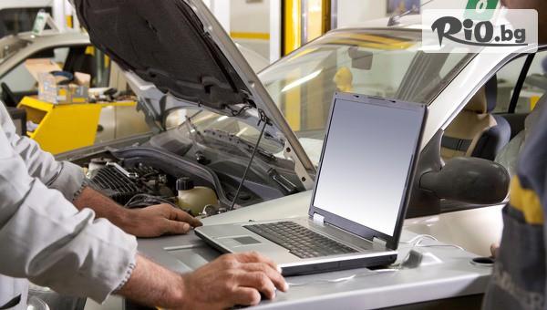 Компютърна диагностика на автомобил #1