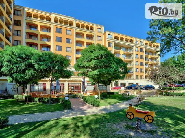 Хотел Парадайз Грийн Парк Галерия снимка №2