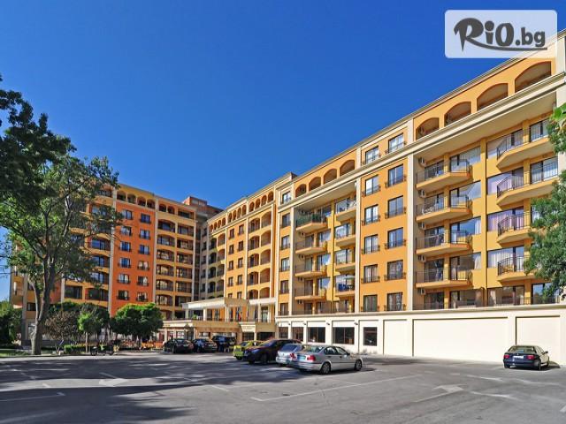 Хотел Парадайз Грийн Парк Галерия снимка №3