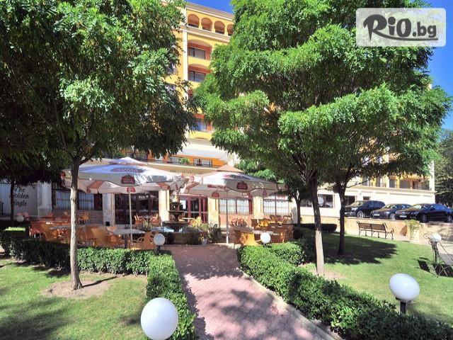 Хотел Парадайз Грийн Парк Галерия снимка №4