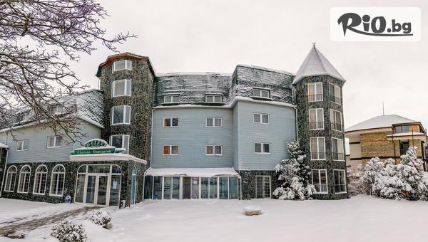 Хотел Шато Вапцаров, Банско #1