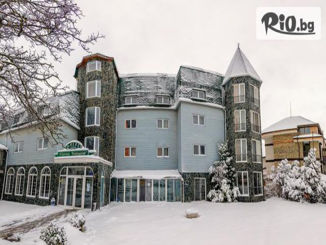 Хотел Шато Вапцаров Галерия снимка №1