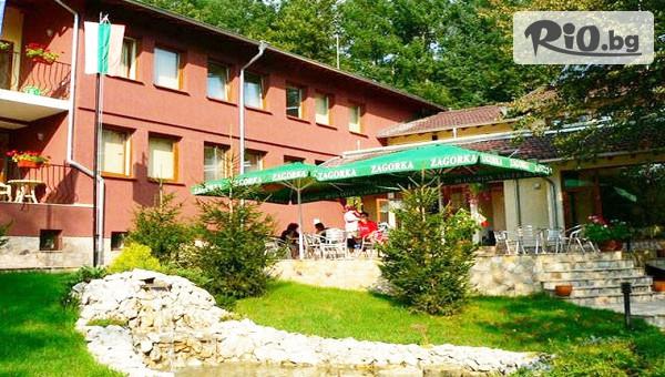 Семеен хотел Велена 3*, с. Велчево #1