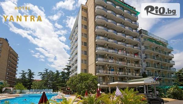 Хотел Янтра 3* - thumb 1