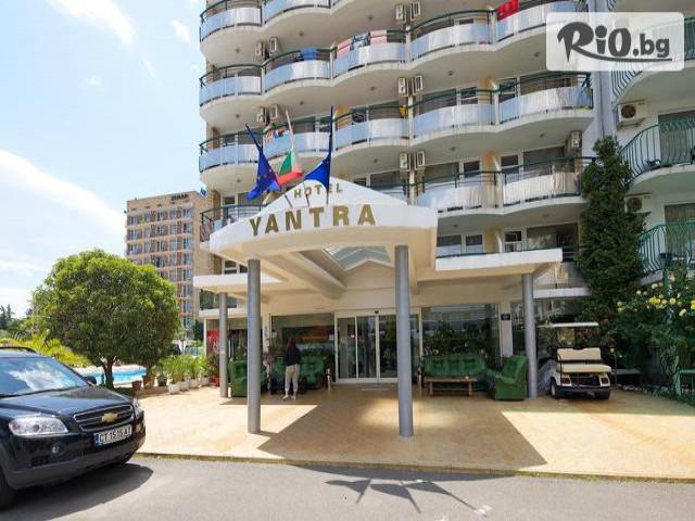 Хотел Янтра 3*  Галерия #12