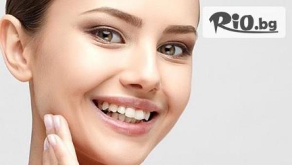 Филър за попълване на бръчки или уголемяване на устни с..
