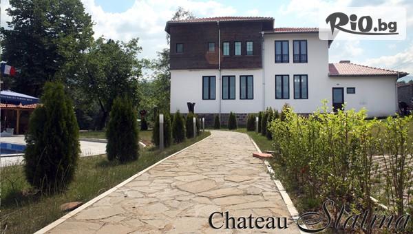 Хотел Шато Слатина 3*, Вършец #1
