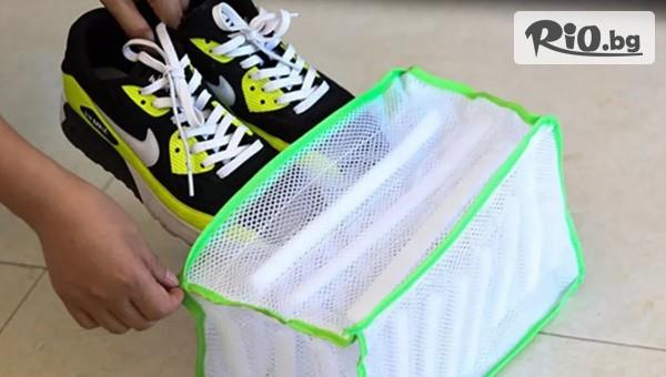 Калъф за пране на обувки #1