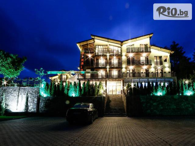 Хотел Огняново  Галерия #1