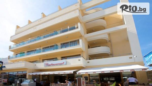 Хотел Атол, Слънчев бряг #1