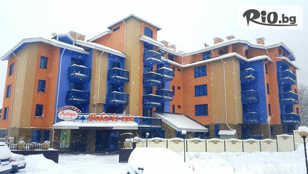 Банско, Хотел Поларис Ин #1