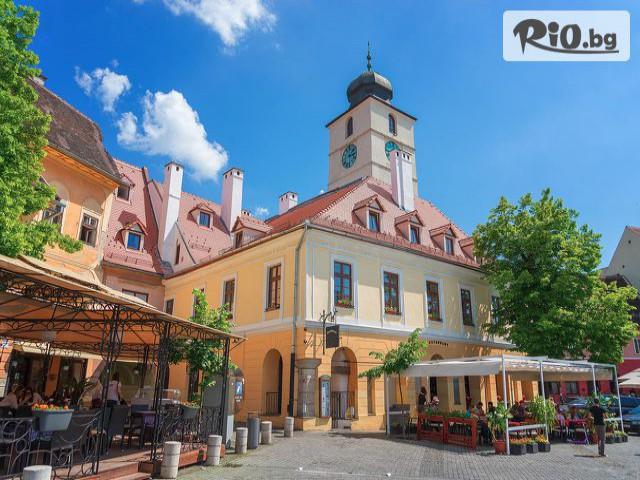 Bulgarian Holidays Галерия #7